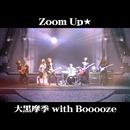 Zoom Up★/大黒摩季