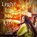 Light Up My Life/倉木麻衣