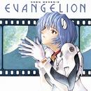 NEON GENESIS EVANGELION II/エヴァンゲリオンオリジナルサウンドトラック