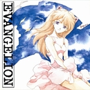 NEON GENESIS EVANGELION III/エヴァンゲリオンオリジナルサウンドトラック