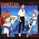 EVANGELION -THE DAY OF SECOND IMPACT-/エヴァンゲリオンオリジナルサウンドトラック