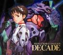 NEON GENESIS EVANGELION DECADE/エヴァンゲリオンオリジナルサウンドトラック