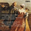 モーツァルト:2台のピアノのための協奏曲、2台ノピアノのためのフーガ、弦楽のためのアダージョとフーガ/デュオ・クロムランク パトヴァ室内管弦楽団 ブルーノ・ジュランナ