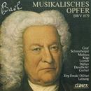 J・S・バッハ:音楽のささげ物 BWV.1079/ペーター・ルーカス・グラーフ ハンスハインツ・シュネーベルガー イルゼ・マティウ ヴァルター・ケーギ ロルフ・ローザー イェルク・エーヴァルト・デーラー クリスティーネ・デクセルホーファー エルンスト・ケーラー