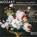モーツァルト:木管のための協奏曲/クラウス・トゥーネマン トーマス・フリードリ チーューリッヒ室内管弦楽団 エドモンド・ド・シュトウツ