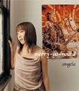 merry-go-round/angela