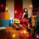 Trickster/水樹奈々