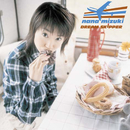 DREAM SKIPPER/水樹奈々