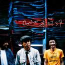 赤羽39/The  ピーズ