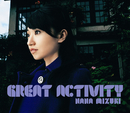 GREAT ACTIVITY/水樹奈々