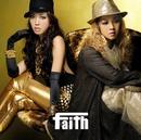 faith/faith
