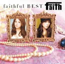 faithful BEST/faith