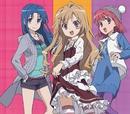 オレンジ/PSP(P)「とらドラ・ポータブル!」エンディング主題歌