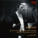 (1)モーツァルト:フルートとハープのための協奏曲 ハ長調 K.299(297c)/(2)同:管楽器のための協奏交響曲 変ホ長調/ドレスデン・シュターツカペレ(ドレスデン国立歌劇場管弦楽団)