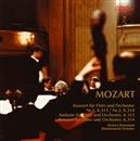 (1)モーツァルト:フルート協奏曲第1番ト長調 K.313(285c)/(2)同:フルート協奏曲第2番ニ長調 K.314(285d) 他/ドレスデン・シュターツカペレ(ドレスデン国立歌劇場管弦楽団)