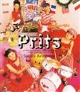 Sakura Revolution/Prits