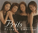 Private Emotion/Prits
