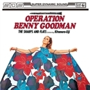 ベニー・グッドマン作戦/原 信夫とシャープス・アンド・フラッツ+オールスターズ