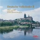 ドイツ民謡集 II ローレライ/V.A