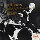 ベートーヴェン:付随音楽「エグモント」(全曲)/ハインツ・ボンガルツ指揮/シュターツカペレ・ベルリン 他