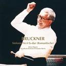 ブルックナー:交響曲 第4番 変ホ長調 「ロマンティック」(ノヴァーク版)/ハインツ・レーグナー<指揮>/ベルリン放送交響楽団