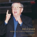 ブルックナー:交響曲 第7番 ホ長調 (原典版)/ハインツ・レーグナー<指揮>/ベルリン放送交響楽団