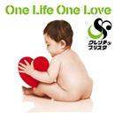 One Life One Love/クレンチ&ブリスタ