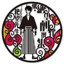 懺・絶望劇伴撰集/懺・さよなら絶望先生 サウンドトラック