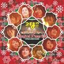 ネギま!?Magical X'mas CD/ネギま!?