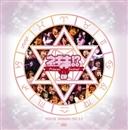 ネギま!?Princess Festival CD PACIFICO YOKOHAMA 2007.3.3/ネギま!?