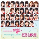 TVドラマ 魔法先生ネギま!Character Song Collection 31'S LOVE/麻帆良学園3-A生徒31人