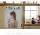 A Happy Life/林原めぐみ