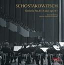 ショスタコーヴィッチ:交響曲 第15番 イ長調/ベルリン交響楽団