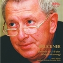 ブルックナー:交響曲第5番(原典版)/ハインツ・レーグナー<指揮>/ベルリン放送交響楽団