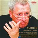 マーラー:交響曲第3番/ハインツ・レーグナー<指揮>/ベルリン放送交響楽団