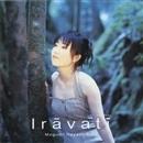 Iravati/林原めぐみ