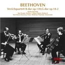 ベートーヴェン:弦楽四重奏曲第13番/第2番/ベルリン弦楽四重奏団
