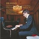 ブラームス:ピアノ五重奏曲ヘ短調/ペーター・レーゼル<ピアノ>/ブラームス弦楽四重奏団
