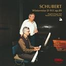 シューベルト:歌曲集「冬の旅」D.911/ジークフリート・フォーゲル(バス)、ルドルフ・ドゥンケル(ピアノ)