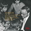 バッハ:ヨハネ受難曲 BWV245/ハンス=ヨアヒム・ロッチェ<指揮>/ライプツィヒ聖トーマス教会合唱団