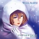 POWDER SNOW/緒方理奈(CV:水樹奈々)