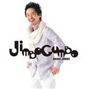 Jimbo Gumbo/神保彰