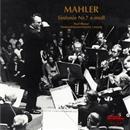 マーラー:交響曲第7番「夜の歌」/クルト・マズア<指揮>/ライプツィヒ・ゲヴァントハウス管弦楽団