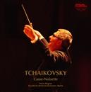 チャイコフスキー:バレエ音楽「くるみ割り人形」ハイライツ/ハインツ・レーグナー<指揮>/ベルリン放送交響楽団