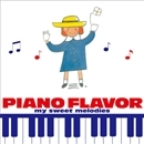 PIANO FLAVOR~my sweet melodies/Various Artist
