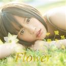 Flower<ACT.2>/前田敦子