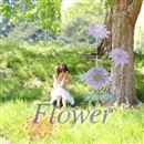 Flower<劇場盤>/前田敦子
