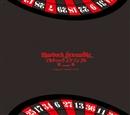 マルドゥック・スクランブル 燃焼 オリジナルサウンドトラック/マルドゥック・スクランブル 燃焼 サウンドトラックアルバム