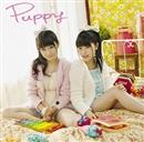 Puppy/ゆいかおり(小倉 唯&石原夏織)