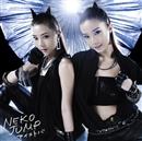 ユルアニ?×Neko Jump アイコトバ(Love's PASSWORD)/Neko Jump